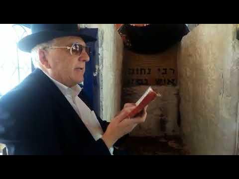 Pèlerinage sur la Sainte Tombe du Grand Tanna Nahoum Ich Gam Zou - Partie 3