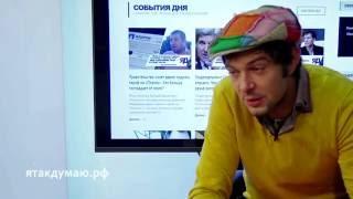 Павел Баршак, об опасностях прогресса #ЯтакДУМАЮ