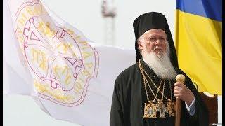 Ніколи не передавали: У Вселенському патріархаті поставили на місце Московський, новою заявою