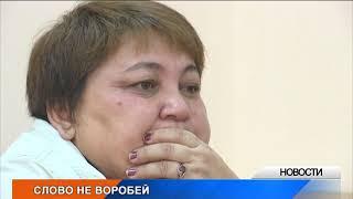 Похваливший убийц Тена учитель предстал перед судом