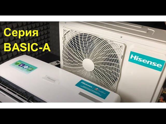 Эконом серия Basic-A