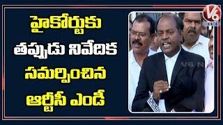 High Court Postpones Hearing Of Petition On RTC Strike To 7th November | V6 Telugu News