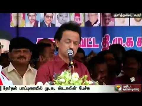 TN-Election-2016-Women-were-given-more-in-DMK-regime-Stalin