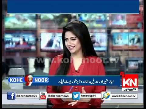 Kohenoor@9 27 September 2018 | Kohenoor News Pakistan