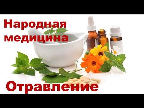 Лечебный препарат простамол