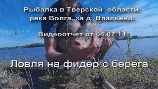 Отчеты о рыбалки тверская область