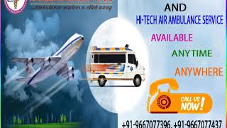 Train Ambulance from Patna to Delhi – 24 Hrs Available Medical Solution