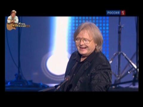 Юрий Антонов - Море. 2010