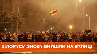 Жыве Беларусь! Протесты в Минске сегодня | Лукашенко называет протестующих бездельниками