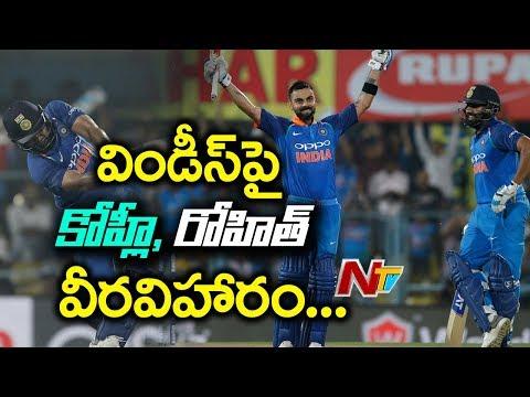 India vs West Indies: Kohli, Rohit Slam Tons | India's successful Chase of 323, Won By 8 Wkts
