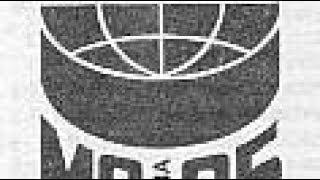 СССР -ČSSR 1985-04-29 НWC