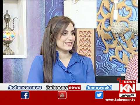 Good Morning With Dr Ejaz Waris 27 October 2020 | Kohenoor News Pakistan
