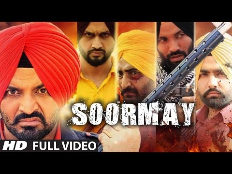 Soormay Ft  Ammy Virk, Dilpreet Dhillon, Roshan Prince, Ranjit Bawa