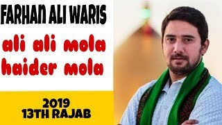 haider mola farhan ali waris - मुफ्त ऑनलाइन