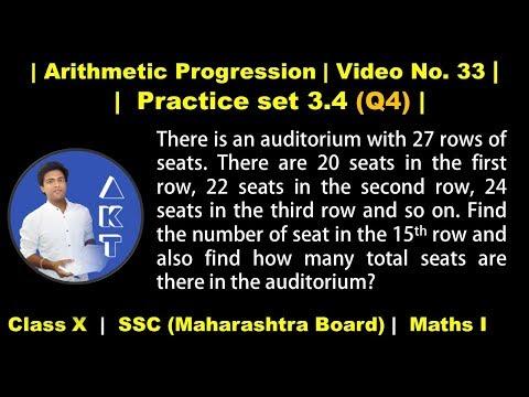 Arithmetic Progression | Class X | Mah. Board (SSC) | Practice set 3.4 (Q4)