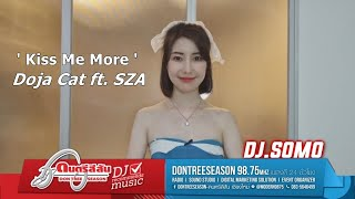 ดนตรีสีสัน DJ recommends music : Doja Cat – Kiss Me More ft. SZA