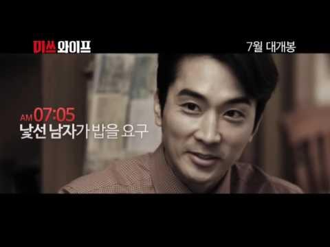 Top 10 - korean movie 2015!