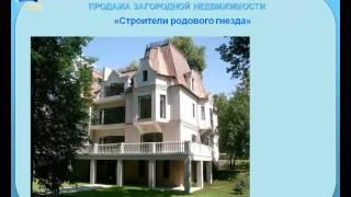 Продажа дома (дачи), строительство дома