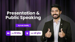 1. How to start a presentation by Ayman Sadiq [Skill Development]