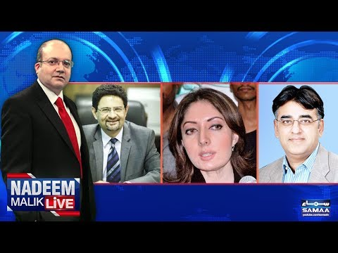 Sindh Mein Mardam Shumari Nataej Pe Sawalia Nishan | Nadeem Malik Live | SAMAA TV | 29 Aug 2017