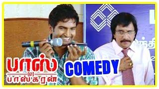 Boss Engira Baskaran Comedy Scenes | Tamil Comedy | Arya | Santhanam | mangoose mandaiyan comedy