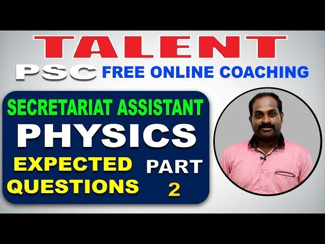 KERALA PSC   Degree Level   Secretariat Assistant   PHYSICS   EXPECTED QUESTIONS-2