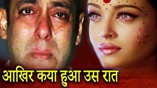जानिए उस रात क्या हुआ था, जो Salman-Aishwarya की प्रेम कहानी रह गई अधूरी