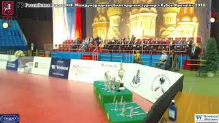 XIII Международный бильярдный турнир «Кубок Кремля» Церемония открытия 2018.
