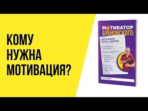 Phlebologist di galli risposte di Vitebsk