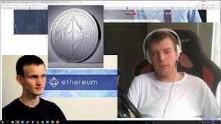 Купил Эфириума на 12 810 рублей. Как купить криптовалюту Ethereum (ETH)
