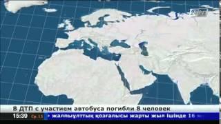 В Турции в ДТП погибло 8 человек
