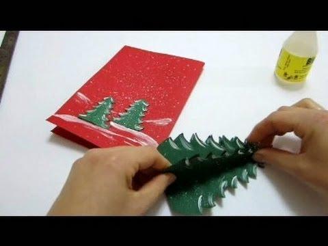 Πώς να φτιάξεις τρισδιάστατη χριστουγεννιάτικη κάρτα με χριστουγεννιάτικο δέντρο
