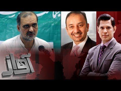 K-Electric Ki Nakami | Awaz | SAMAA TV | 29 May 2017