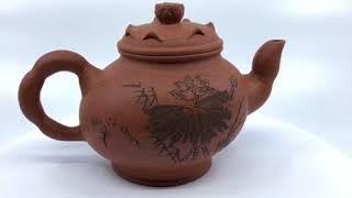 Teapot Zisha 裴荷娣