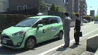 熊本タクシーのサービス紹介~タクシーサービス編~