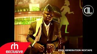 DJ LAMASH254 SOL GENERATION KENYAN VIDEO MIXTAPE 2021 /RH EXCLUSIVE