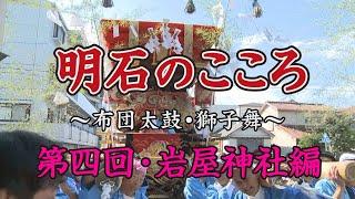 アカシのアカシACTV135 人気動画 2