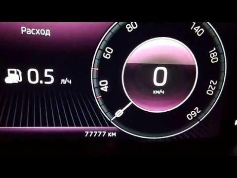 Шкода Октавия А7!!! Пробег 77 777км. Смотрим!!!