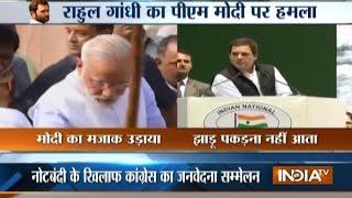 Rahul Gandhi Mocks PM Modi Over Skill India Yoga Clean India Program