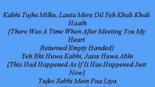 Yeh Dooriyan Lyrics With English Translations   - YouTube