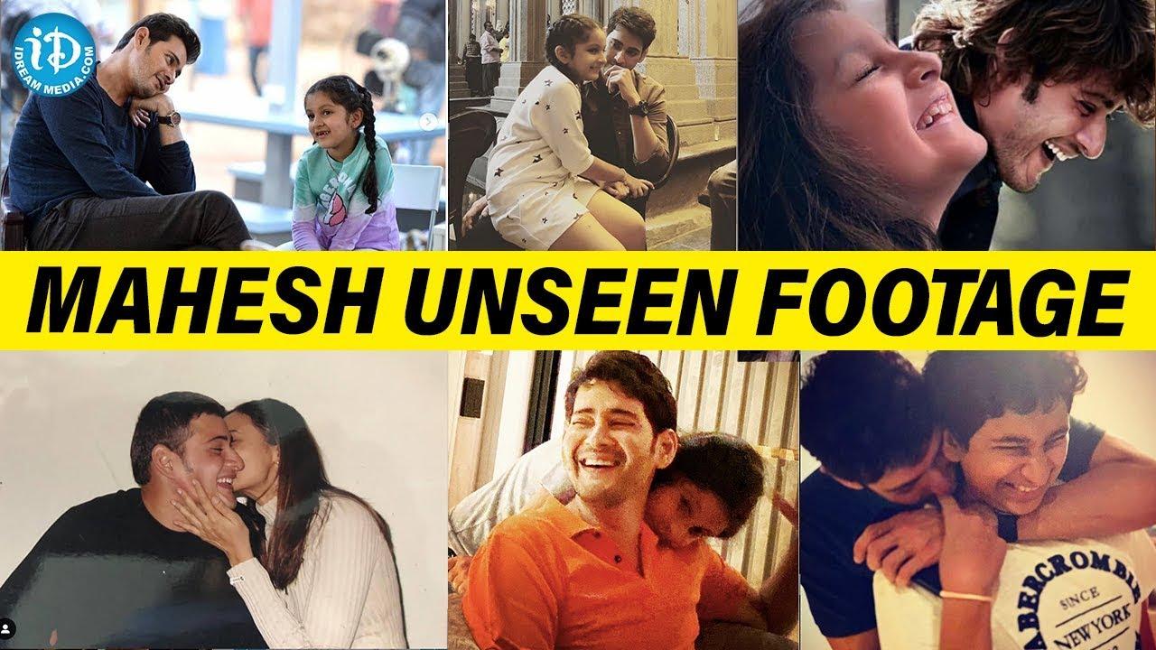 Mahesh Babu Unseen Photos