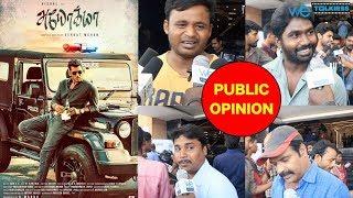Ayogya Movie Public Review   FDFS Audience Response   Vishal  