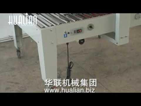 FXJ-8070B Carton Sealer