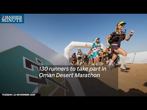 130 runners to take part in Oman Desert Marathon