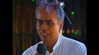 Address of Yogi, Meditation and Excursion thumbnail