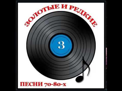 Егор крид ты мое счастье текст песни
