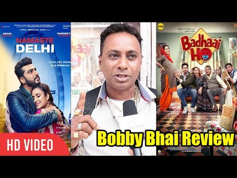 Namaste England vs Badhaai Ho Movie Review by Bobby Bhai | First Day First Show | Gaiety Review