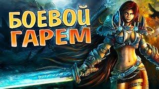 В АТАКУ, БАБОНЬКИ! • The Elder Scrolls V Skyrim VR #12