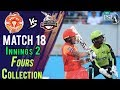 watch Islamabad United  Fours | Lahore Qalandars Vs Islamabad United | Match 18 | 8 March | HBL PSL 2018