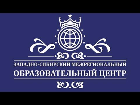 Лицензирование и аккредитация образовательной деятельности (Быкова Л.М.)